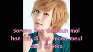 Video KimJungAh(After School) - You're Cute Simple Rom Lyric (Pasta OST.).wmv download MP3, 3GP, MP4, WEBM, AVI, FLV Januari 2018