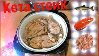 приготовление рыбы в мультиварке видео