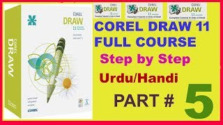 corel draw 11 complete course step by step | PART 5 | HOW TO DRAW LINE | hamza yousafzai in urdu