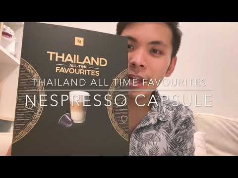 VLOG - ไม่ใช่นักรีวิว ขอเป็น พรีวิวละกัน Thailand All-Time Favourites x100 Capsules