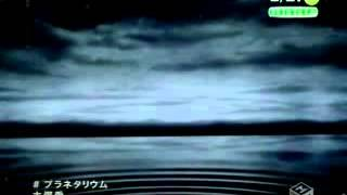 Otsuka Ai   Planetarium