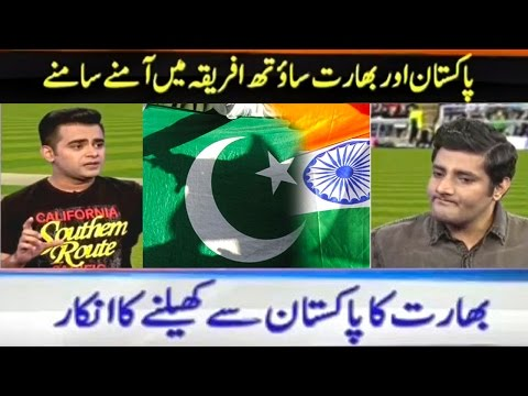 India Refused to Play Cricket with Pakistan | Neo Sports Latest