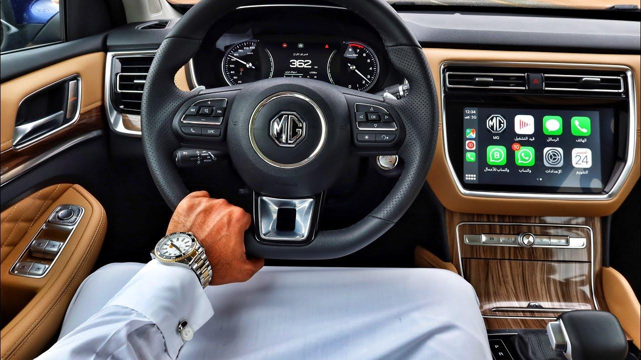 تبغى فخامة و دلع و نفس الوقت سيارة مرتفعة و رخيصة اتوقع ام جي ار اكس 8 تكون مناسبة Youtube