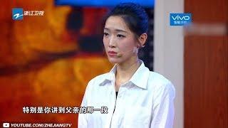 李元元一个人的独角戏 讲述父亲李立群的故事《我看你有戏》第15期 花絮 [浙江卫视官方HD]
