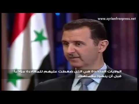 President Bashar Al Assad full interview with Fox News, September 19, 2013