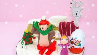 Ovetti Kinder Sorpresa Natale sulla neve Con Masha e Orso Italiano