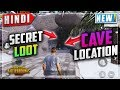 🔥Vikendi *SNOW MAP* Secret CAVE LOCATION   Best Loot Spot   Hidden Location   PUBG SNOW MAP HINDI