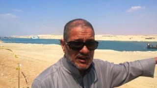 شاهد ماذا قال مواطن فى قناة السويس الجديدة خلال زيارته فى شم النسيم