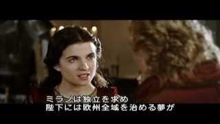 「バルバロッサ 帝国の野望」予告編.wmv