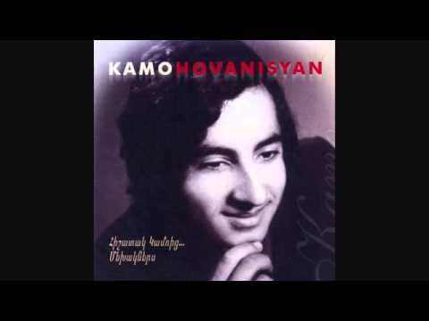 Kamo Hovanisyan - Ancir Navak HD.mp4