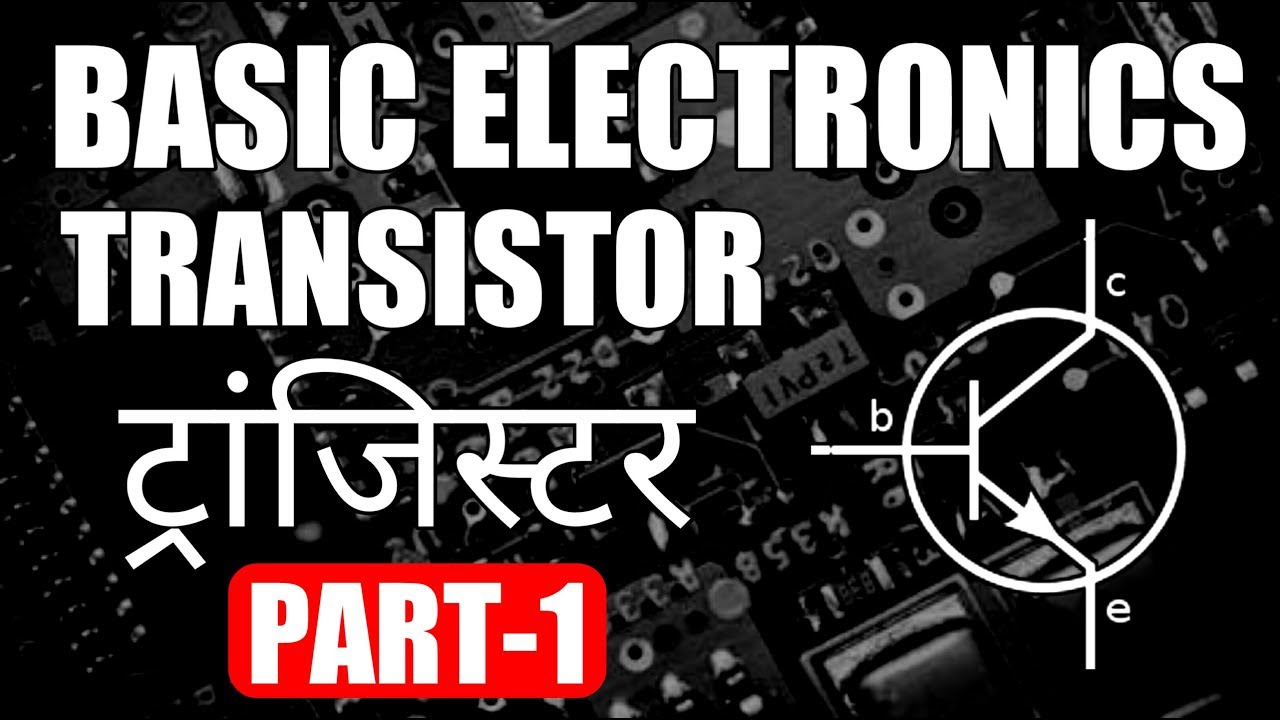 Transistor In Hindi Part 1 Basic Electronics Electrical Engg Technology All About Eng