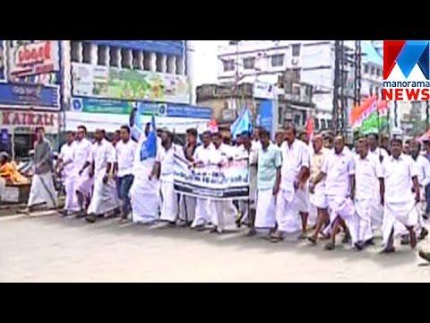 Clash in INTUC KSU march | Manorama News