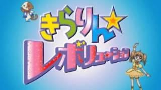 きらりん☆レボリューション OP2 バラライカ / 月島きらり