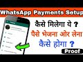 How To Setup WhatsApp Payments For First Time | Send & Receive Money | Link Bank Account | Set UPI