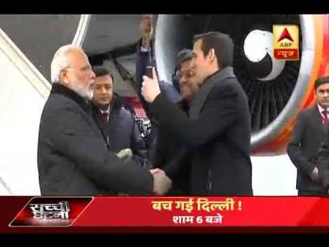 PM Modi arrives in Zurich to take part in World Economic Forum