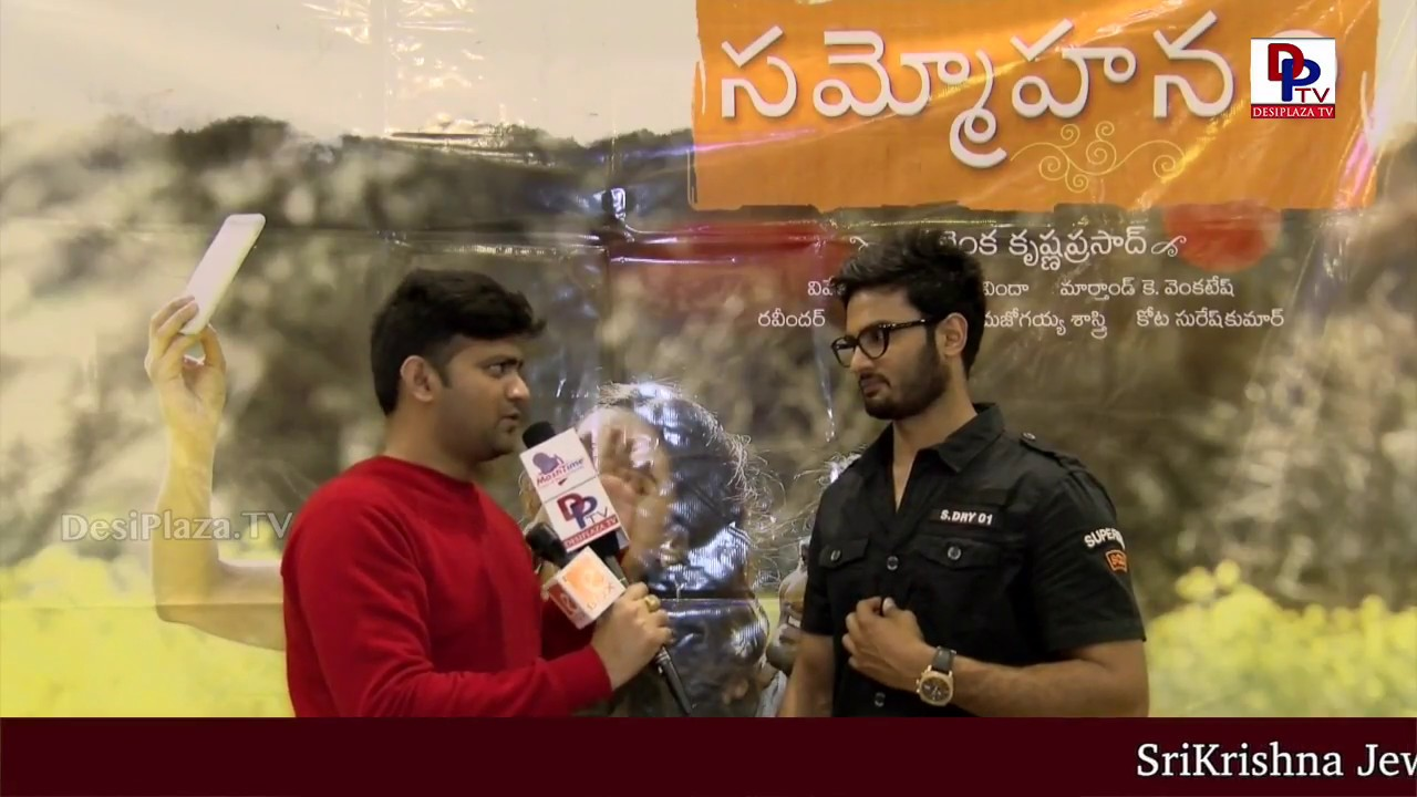 Sudheer Babu speaks to DesiplazaTV at 'Sammohanam' Teaser Success Meet in Dallas, USA