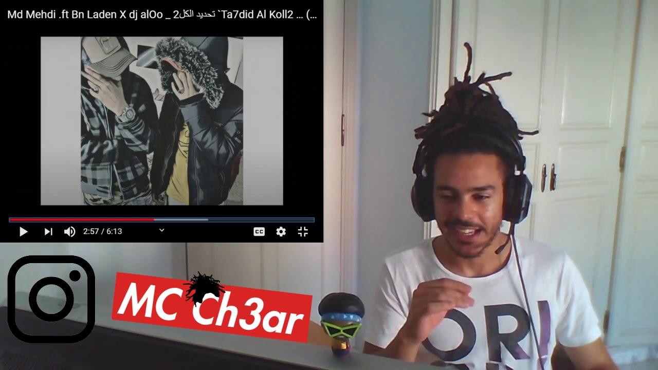 Download Md Mehdi .ft Bn Laden X dj alOoردت فعل تونسي على تحديد الكل 2 | Ch3ar Reaction