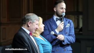 Видеоролик со свадебных мероприятий