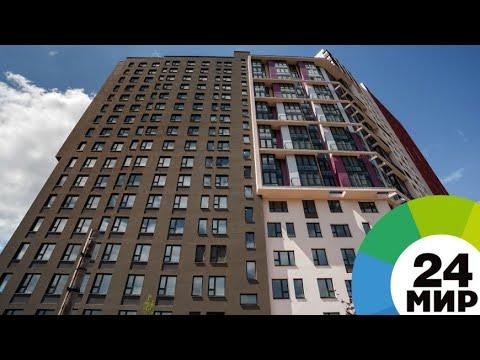 Доступное жилье: как работают жилищные программы в странах СНГ