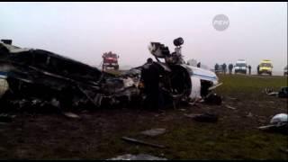 Видео авиакатастрофы во