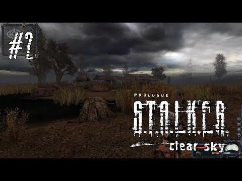 S.T.A.L.K.E.R.: Чистое небо прохождение игры - Часть 2