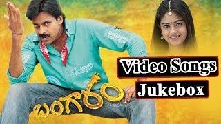 Bangaram Telugu Movie Video Songs Jukebox || Pawan Kalyan , Meera Chopra, Reema Sen