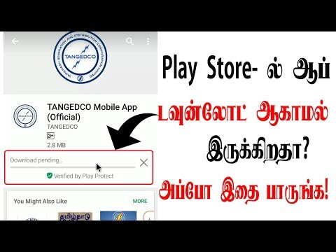 Play Store-ல்  ஆப் டவுன்லோட் ஆகவில்லையா?  I Play Store Download Pending I How To Solve