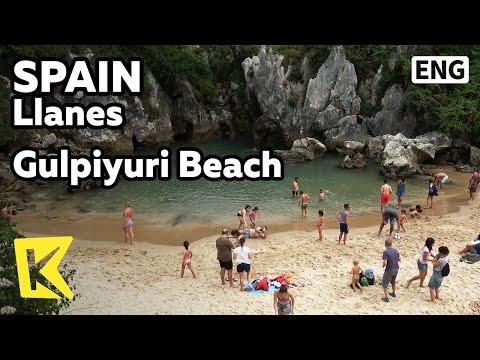 【K】Spain Travel-Llanes[스페인 여행-야네스]육지속 해변 굴피유리/Gulpiyuri Beach/Naves