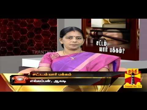 SATTAM YAAR PAKKAM - Ways to solve property related problems : Advocate Valsalakumari