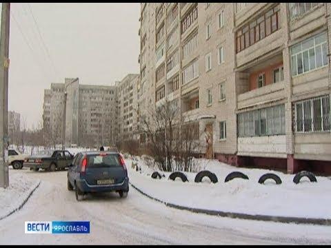 Жители больше сотни домов в Заволжском районе Ярославля могут остаться без газа