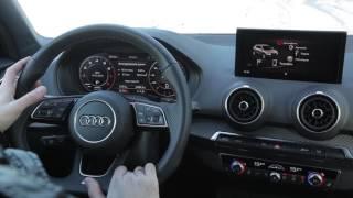 Audi Q2 - описание мультимедийных возможностей