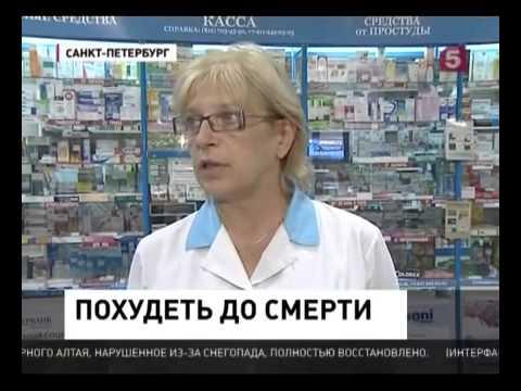 - Гомеопатия