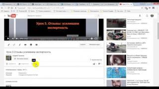 Как загрузить видео в ВК из Ютуба