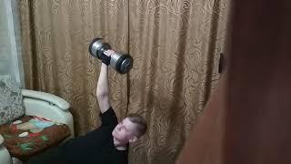 Турецкий подъём. 15 кг. Вызов!!