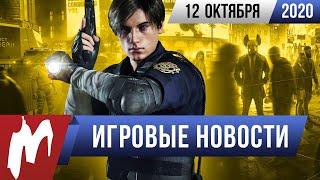 ИТОГИ НЕДЕЛИ 12.10 Кроссовер Assassin's Creed и Watch Dogs, перезапуск Resident Evil. смотреть онлайн в хорошем качестве бесплатно - VIDEOOO