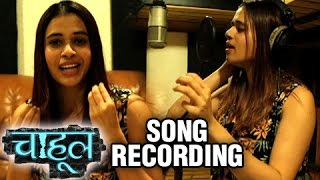 Repeat youtube video Shalmali Kholgade Sings The Title Track Of Chahul | Colors Marathi Serial | Song Recording