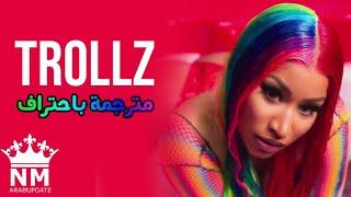 6ix9ine \u0026 Nicki Minaj - Trollz مترجمة باحتراف مع الشرح