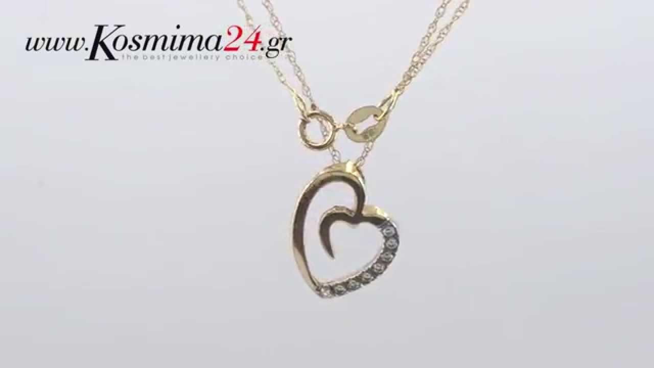 Φθηνα κοσμηματα online - χρυσή καρδούλα 013575 - YouTube 85aa99e9b65