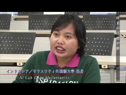 【インタビュー】インドネシア/サラスワティ外国語大学出身 Ni Luh Gede Meilantariさん