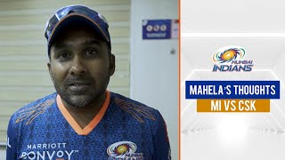 Mahela reacts to Pollard's amazing knock | महेला के विचार | MI vs CSK