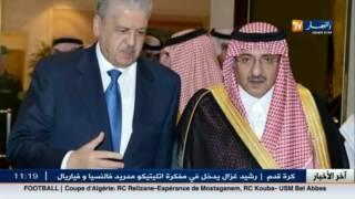 الوزير الأول عبد المالك سلال في زيارة الى المملكة العربية السعودية رفقة وفد دبلوماسي