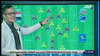 الماتش - تحليل أحمد عفيفي لمباراة مصر وجنوب أفريقيا