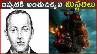 Unsolved Strange Mysteries-In Telugu,That Cannot Be Explained   Mysteries   Dark Telugu