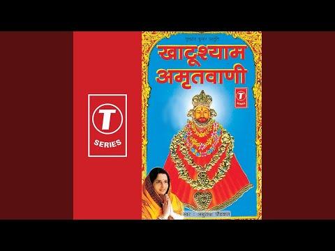 Khatu Shyam Amritwani