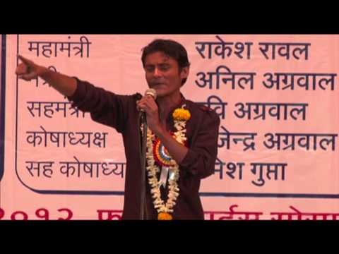 Veer Ras Kavi Prakhyat Mishra Performing At Chemboor...........Every Indian Must Watch This Video