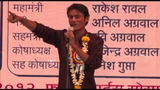 prakhyat mishra in chemboor mumbai kavi sammelan