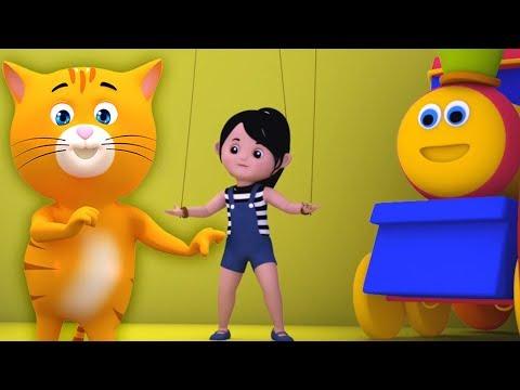 Боб поезд | Киска Кошка | детские рифмы | Bob Train Pussy Cat