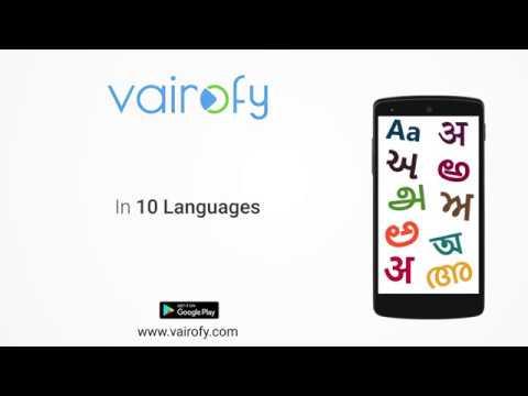 Vairofy: Best Viral Video, Short Film & Local News - Apps on