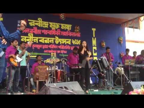 Ghatal College  Function 2015 HD Videos Singer Anweshaa