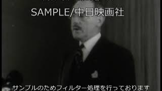 [昭和26年] No.CFSK-0025「日米安全保障條約 調印」
